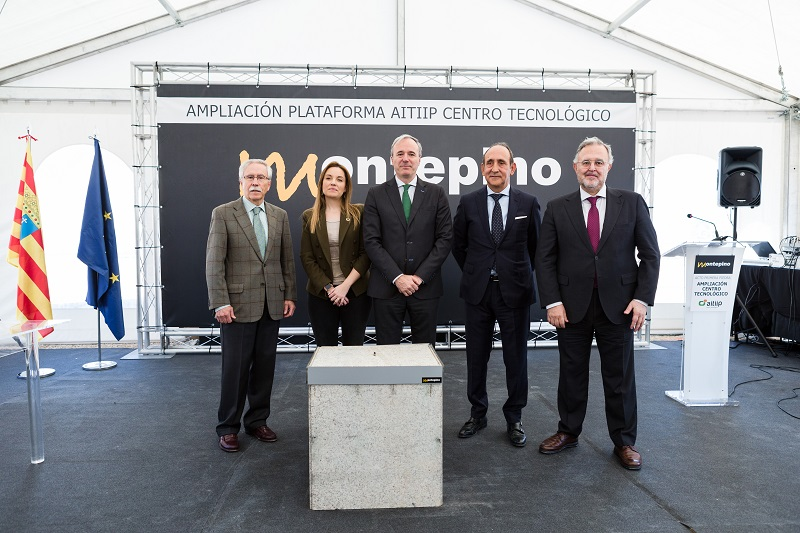 AITIIP lays the foundation stone for the expansion of its industrial technology centre